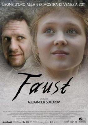 Faust_poster_2