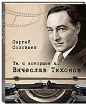 http://www.bookpiter.ru/images/BOOK/624979.jpg