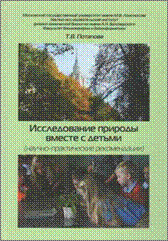 http://www.bookmg.ru/cCovers/858025_250.png