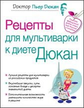 http://tambooks.ru/wp-content/uploads/2015/01/08979839.cover_.jpg